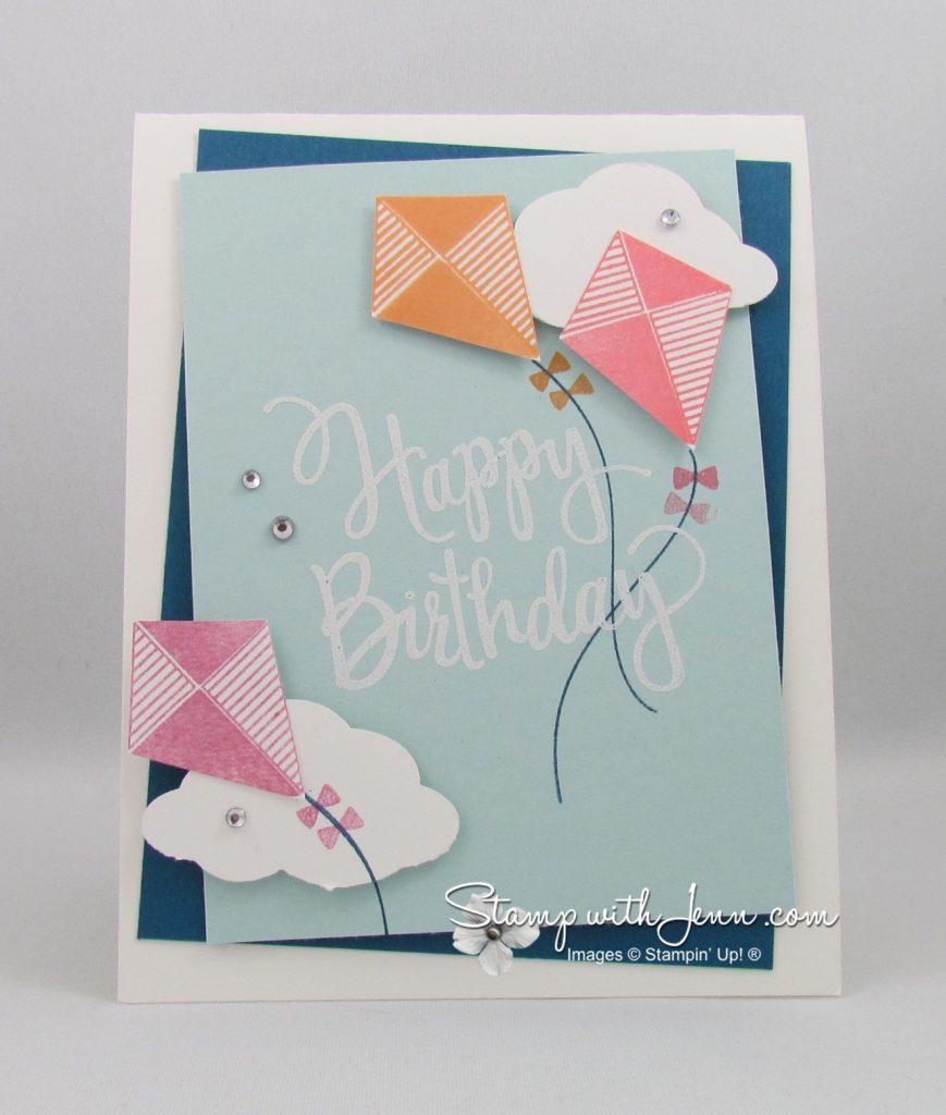 swirly bird kite