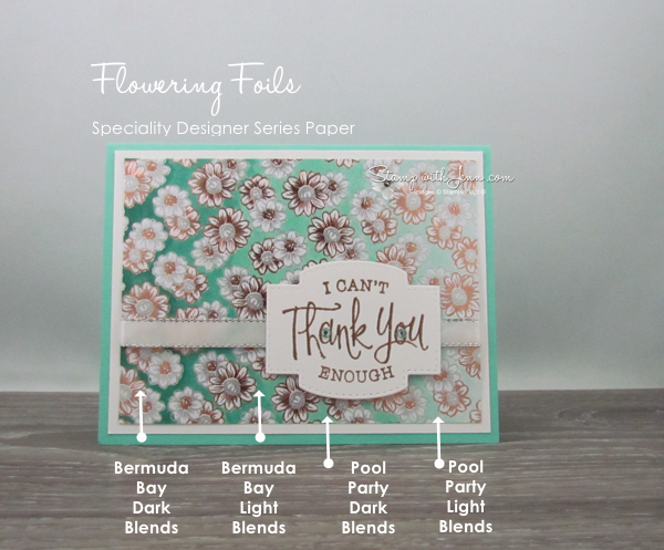 Ombre Flowering Foils