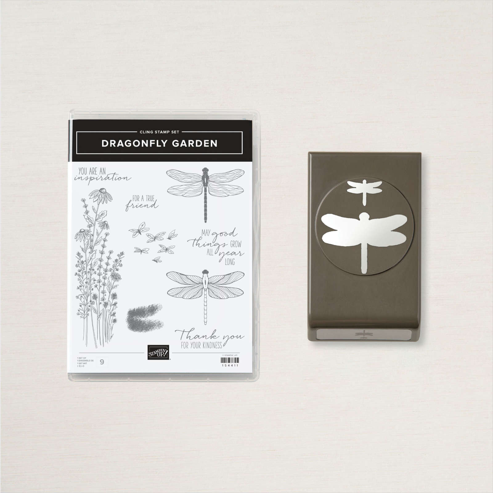 Dragonfly Garden Bundle